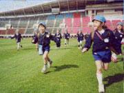 総合運動公園ふれあい施設見学(写真)