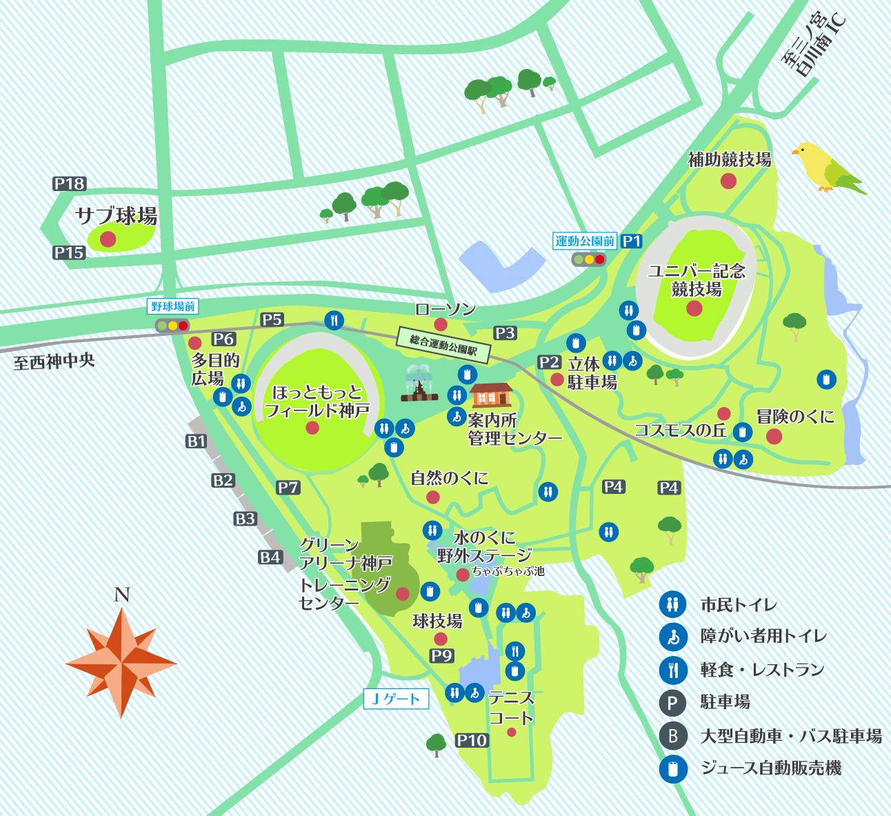 神戸総合運動公園 -KOBE SPORTS ...