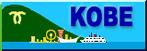 Kobe-shi official homepage